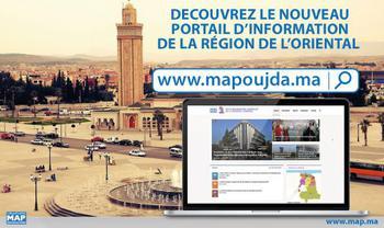 « ⵎⴰⴱ ⵡⴰⵊⴷⴰ . ⵎⴰ » « www. Mapoujda.ma » ⵙⵉⵜ ⴰⵎⴰⵢⵏⵓ ⵏ ⵍⴰⵎⴰⴱ ⴳ ⵢⴰⵏ ⴰⵎⵏⴰⴷ ⴰⵏⵎⵏⴰⴹ