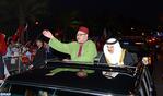 استقبال رسمي لجلالة الملك الذي يقوم بزيارة أخوة وعمل لمملكة البحرين