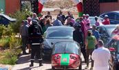 السباق الدولي للسيارات الكهربائية يحط الرحال بجماعة اغرم نوكدال بورزازات