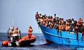 إقليم تزنيت.. تعبئة كافة الإمكانات اللازمة لإنقاذ والبحث عن حوالي 22 مرشحا للهجرة السرية بعد انقلاب قاربهم قبالة ساحل منطقة اكلو