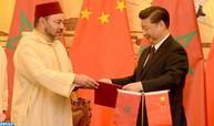 جلالة الملك والرئيس الصيني يوقعان الإعلان المشترك المتعلق بإرساء شراكة استراتيجية بين البلدين