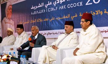 انطلاق أشغال الندوة الافتتاحية للدورة الثالثة والعشرين لجامعة مولاي علي الشريف بالريصاني