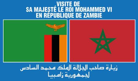 الاتفاقيات ال19 الحكومية واتفاقيات الشراكة الاقتصادية الموقعة تحت رئاسة جلالة الملك ورئيس جمهورية زامبيا