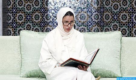 صاحبة السمو الملكي الأميرة للا مريم تترأس حفلا دينيا إحياء للذكرى الثامنة عشرة لوفاة جلالة المغفور له الحسن الثاني