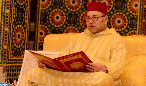 أمير المؤمنين يترأس بالدار البيضاء الدرس الخامس من سلسلة الدروس الحسنية الرمضانية