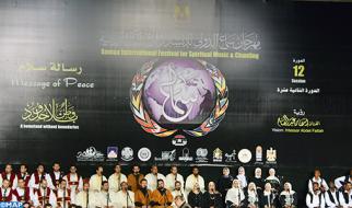 القاهرة.. انطلاق الدورة ال12 لمهرجان سماع الدولي للإنشاد والموسيقى الروحية بمشاركة مغربية