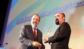 """الفيلم التركي """"العبء الثقيل"""" يتوج بالجائزة الكبرى للدورة الـ17 لمهرجان الفيلم القصير المتوسطي بطنجة"""