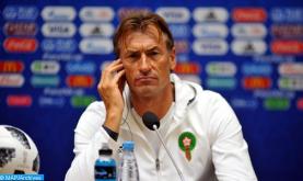 إقصائيات كأس إفريقيا للأمم 2019 (مباراة مالاوي - المغرب): الناخب الوطني يعلن عن اللائحة النهائية لأسود الأطلس ال 18