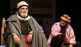 """عرض مسرحية """"سيدي عبد الرحمان المجذوب للطيب الصديقي"""" في افتتاح مهرجان مكناس السادس للكلمة والحكمة"""