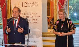 تقديم الدورة ال12 لمهرجان فاس للثقافة الصوفية في باريس