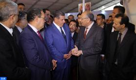 سطات..افتتتاح الدورة الثانية للمعرض الوطني المهني للصردي