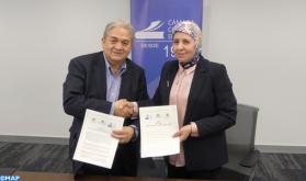 المغرب ضيف شرف الدورة ال 39 للمعرض الدولي للكتاب بسانتياغو