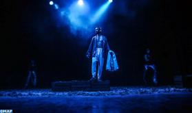 """انطلاق الدورة الثانية لملتقى """" أفولاي """" للمسرح الأمازيغي"""