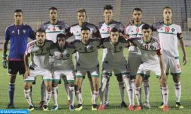 إقصائيات كأس إفريقيا للأمم (أقل من 23 سنة): المنتخب المغربي ينهزم أمام منتخب الكونغو الديمقراطية 0-2