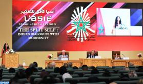أكاديمية المملكة المغربية : العنصر النسوي يشكل قوة للحداثة بالهند (محاضرة)