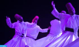 أشكال التصوف وآثاره التاريخية في المجتمعات المسلمةموضوع محاضرة بالرباط
