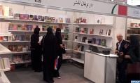 معرض الرياض الدولي للكتاب..إقبال لافت على المضامين الفكرية والثقافية