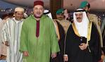 HM King Mohammed VI Arrives in Manama