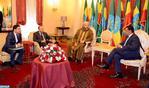 HM the King Pays Courtesy Visit to Ethiopian President