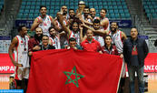 Basketball: AS Salé Wins Throne Cup