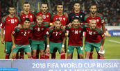 FIFA Ranking: Morocco Jumps to 41st Spot