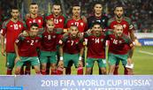 World Cup Warm-up: Morocco Beat Estonia (3-1)