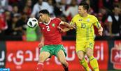 2018 FIFA World Cup: Morocco, Ukraine Draw 0-0 in Friendly