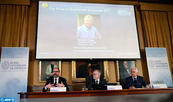 Nobel Prize in Economics Awarded to Richard Thaler