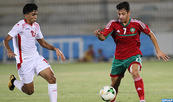 Morocco Beat Tunisia to Qualify for 2019 U-17 African Cup of Nations