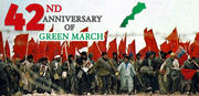 42ND ANNIVERSARY OF GREEN MARCH