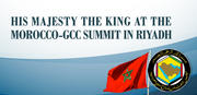 His Majesty the King at the Morocco-GCC Summit in Riyadh