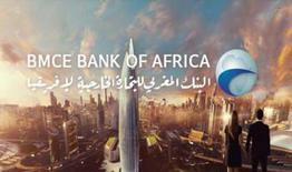 BMCE Bank of Africa Obtains Final Approval to Open a Branch in Shanghai