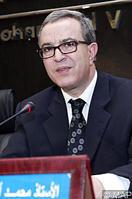 - Mohamed Aujjar: Minister of Justice.