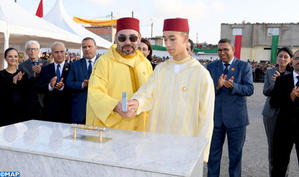 Kenitra Province: HM the King Launches Three Solidarity-Based Projects for Women and Youth