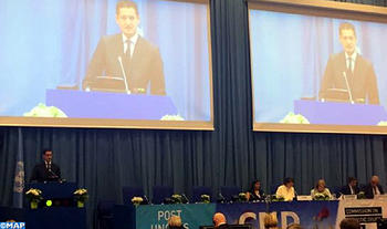 Commission on Narcotic Drugs: Morocco Calls for Shared Responsibility to Fight Drug Trafficking