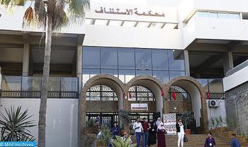 Moroccan Authorities Deplore HRW's Document on Pending Case