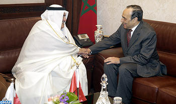 Morocco Calls for New Momentum in Economic Relations with Bahrain