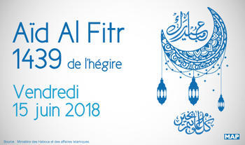 Morocco to Celebrate Eid Al Fitr on Friday