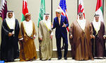 Gulf Foreign Affairs Ministers Voice Support for Morocco's Autonomy Plan in a Meeting With John Kerry