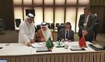 Morocco, Saudi Arabia Ink $230 mln Financing Agreements