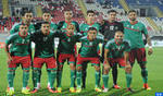 Morocco Climbs to 48th Place in FIFA Ranking