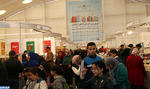 520k Visitors Attend Morocco's 24th International Book Fair (Ministry)