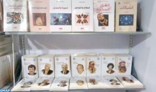 Morocco Participates in Abu Dhabi International Book Fair