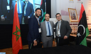 IT Security: Morocco's Data Protect and Libya's Trans-Sahara IT Ink Partnership Draft Agreement