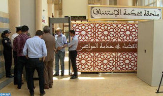 Imlil Trial: Court Takes Matter Under Advisement
