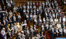 House of Representatives Voices Solidarity with Palestinian Prisoners