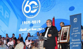 MAP Marks its 60th Anniversary with Recital of Gharnati Music