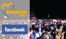 Facebook Renews its Participation in Mawazine Festival (Joint Statement)