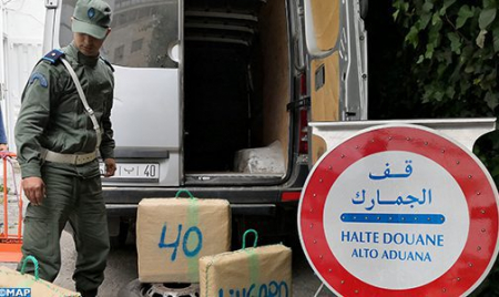 Over 4 Tons of Cannabis Resin Seized South of Tangier | MapNews