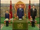 SM el Rey dirige un discurso a la Nación con motivo del 36 aniversario de la Marcha Verde